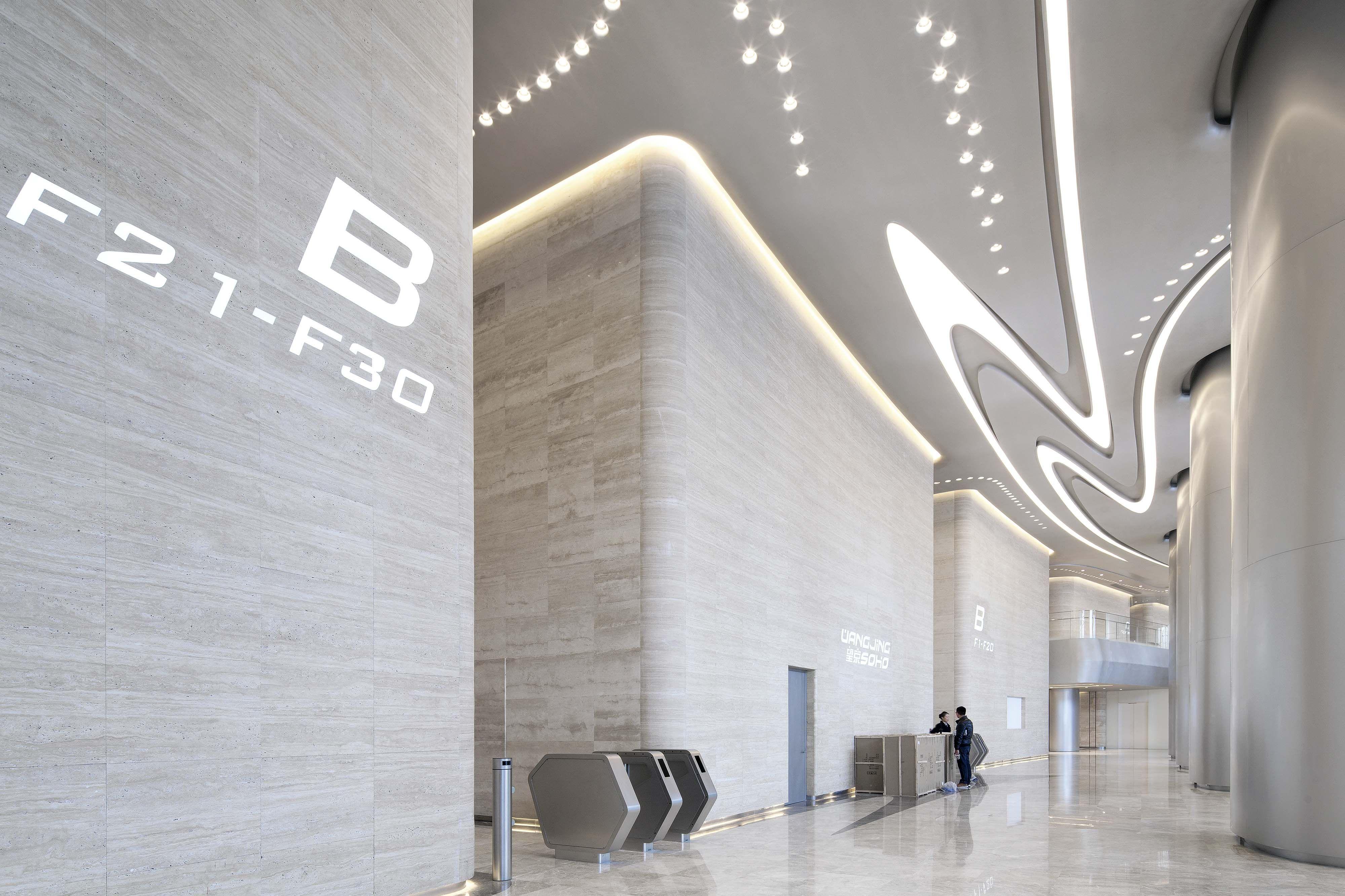 Wangjing Soho Architecture Zaha Hadid Architects Zaha Hadid