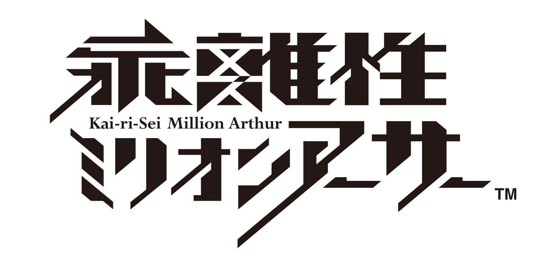 フォント タイポグラフィ カリグラフィ おしゃれまとめの人気アイデア Pinterest Tsuchiya Pan テキストデザイン ロゴデザイン ゲームのロゴ