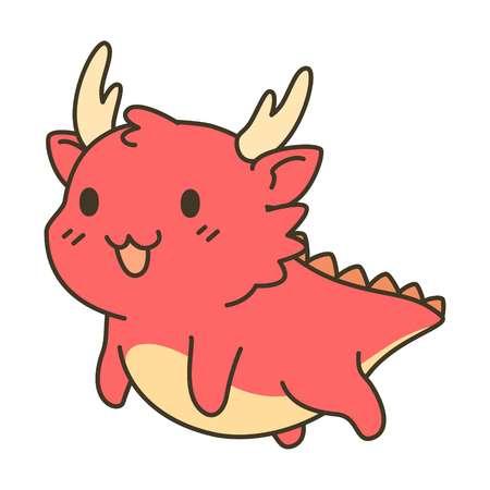 Cute Dragon Zodiac Vector Cartoon Cute Dragon Drawing Cute Dragons Dragon Zodiac