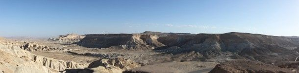 Panorama on top of Masada in Israel  #landscape #panorama #masada #israel