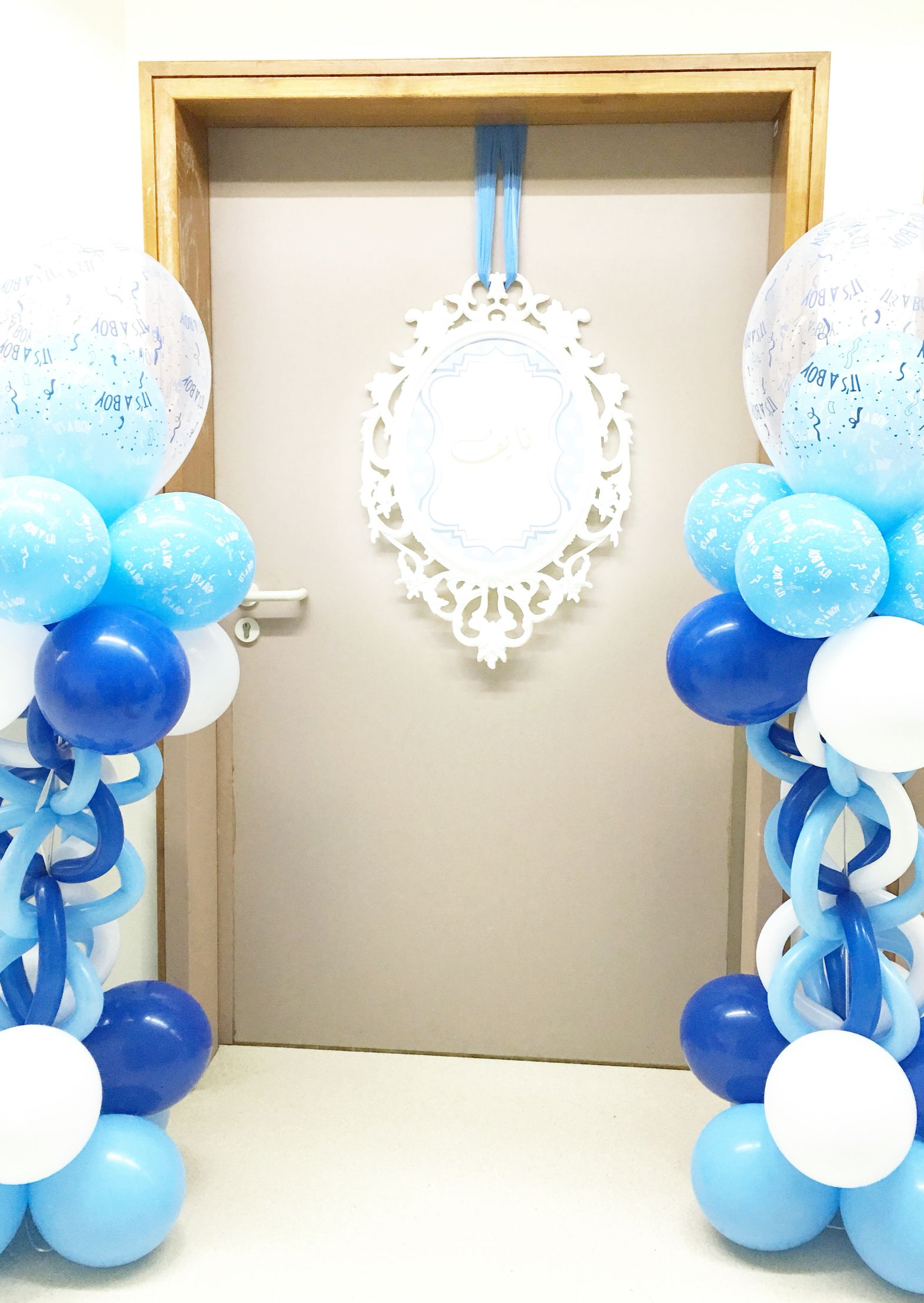 Oh Baby Showers Galore Welcome Home Baby Welcome Home Decorations Welcome Baby Party