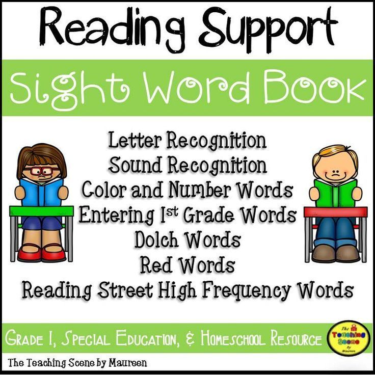 First grade sight word student booklet first grade sight