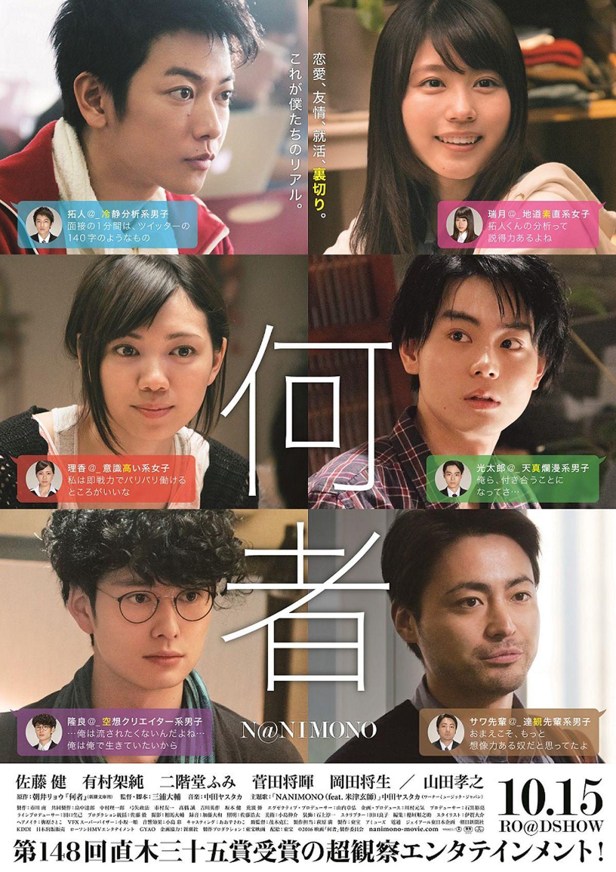 無料 愛の渦 映画 『愛の渦』が、今なら無料視聴できる!