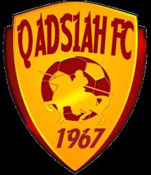 Al Qadsiah Logo Historical Logo Logos Football Logo