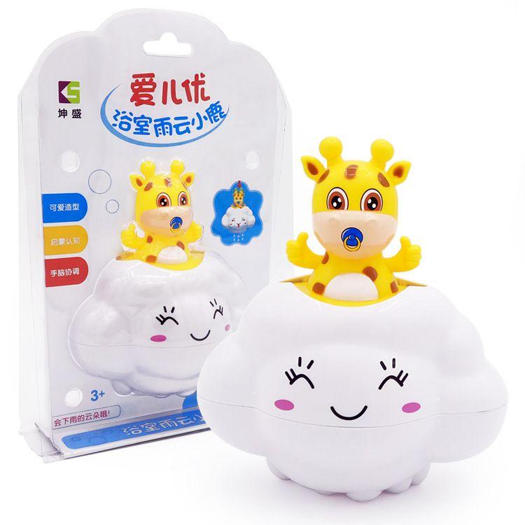 Cheap rain cloud, Buy Quality bath toys directly from ...