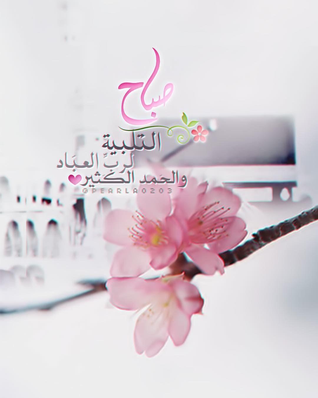 الله اكبر ولله الحمد تويتر