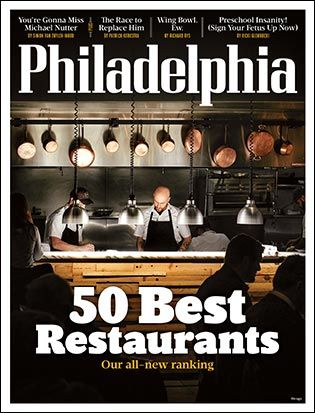 The 50 Best Restaurants Philadelphia Magazine Restaurant Dining