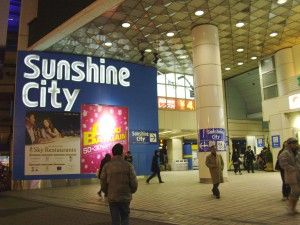 Sunshine City A 60 Story Tall Indoor World In Ikebukuro