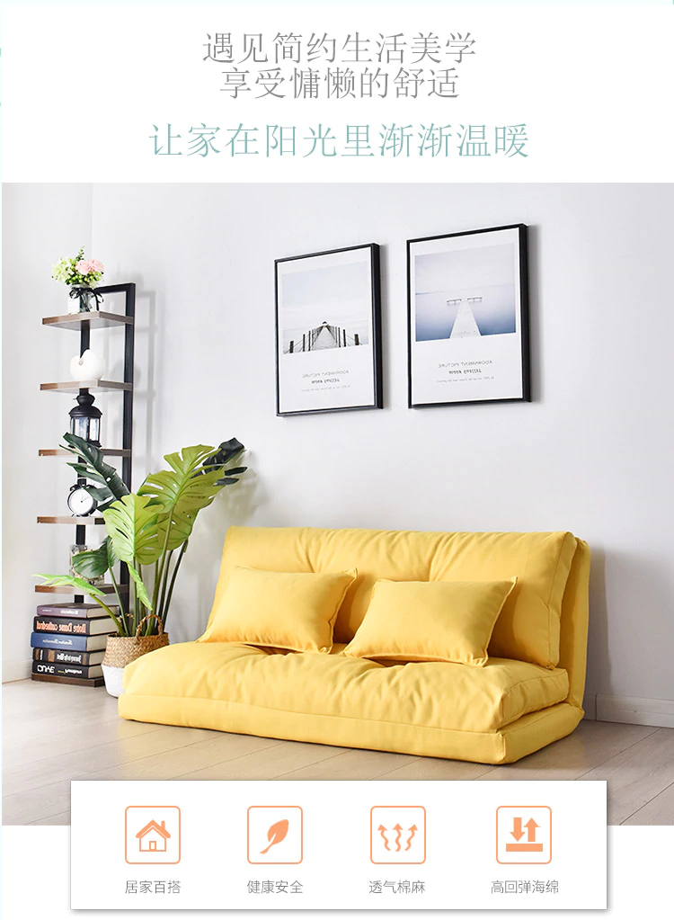 Creative Multifunctional folding mattress sofa bed Leisure