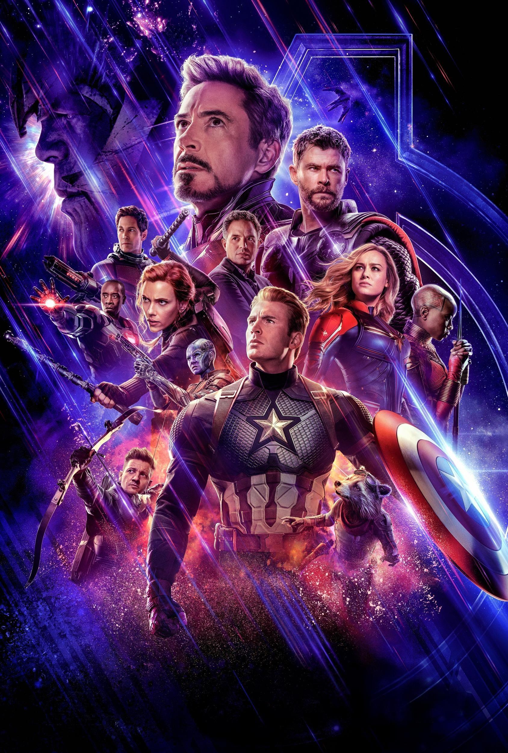 Avengers Endgame Textless Poster Marvel Studios Avengers New Avengers