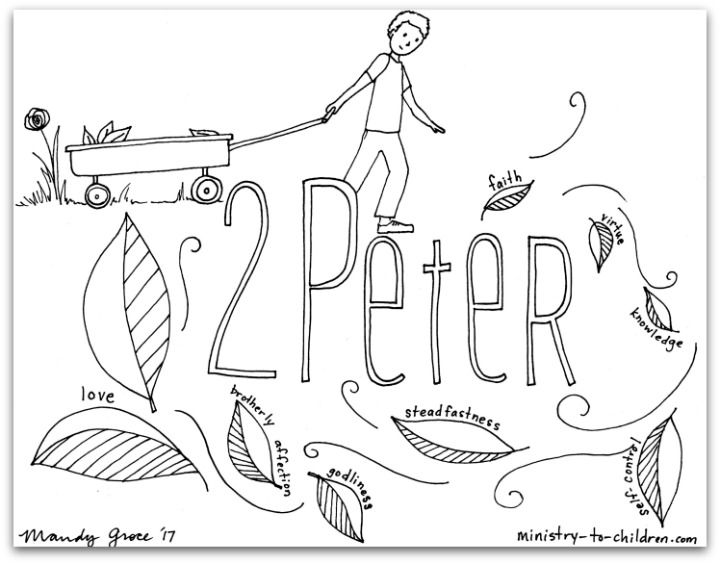 this free coloring page is based on the book of 2 peter