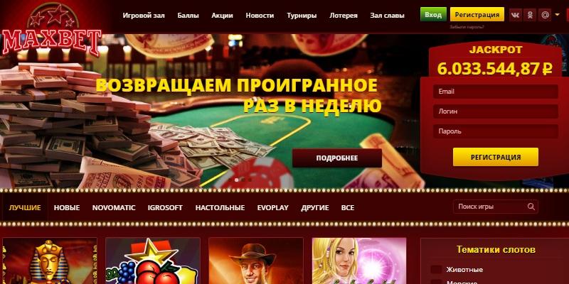 Какие казино быстро выплачивают деньги игровые аппараты обезьянка онлайн