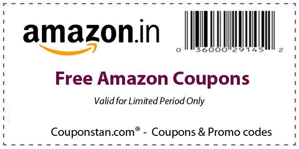 amazon coupon codes free shipping 2018