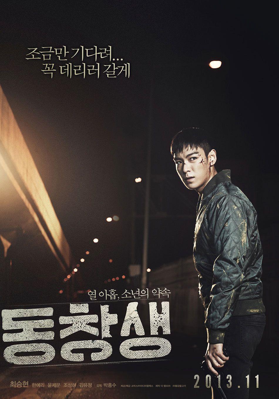 Alumni/The Commitment starring T.O.P (Choi Seung Hyun