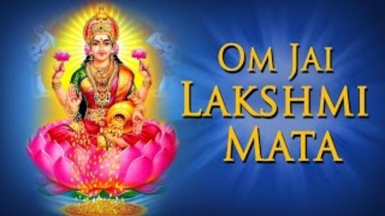 Diwali Laxmi Ganesh Aarti Songs 2015 Video Download Diwali Special Mp3 Songs Download Mahalaxmi Pujan Vidhi Downlo Bhakti Song Lakshmi Images Goddess Lakshmi
