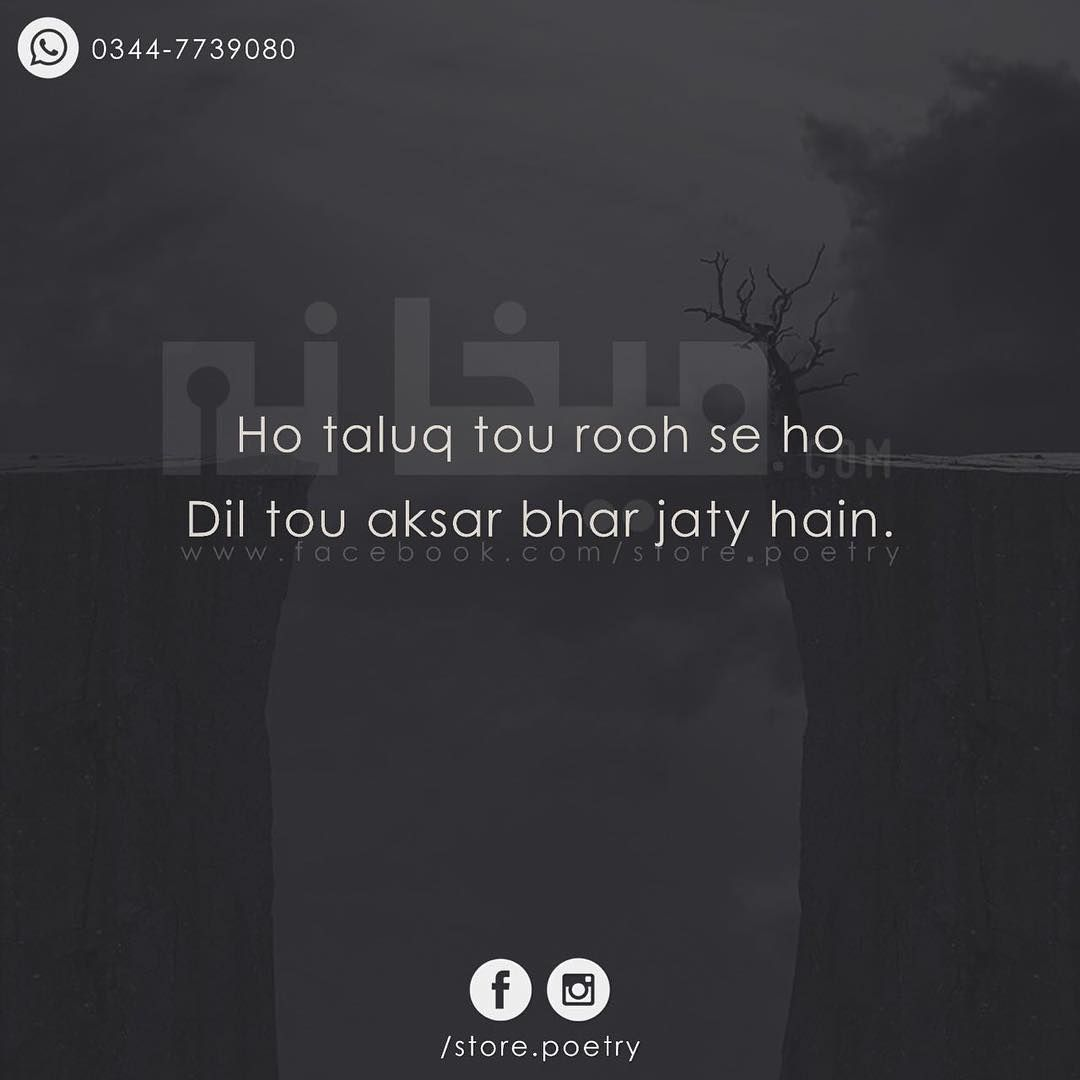 #maykhana #poetry #quotes #urdupoetry in 2020   Old love ...