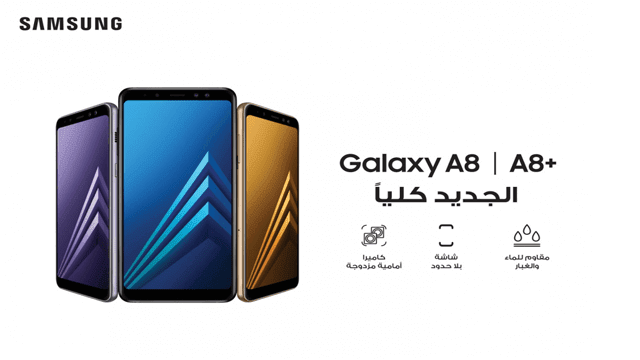 مواصفات وسعر هاتف Samsung A8 Plus 2018 بمواصفات خرافية Samsung Galaxy Galaxy Samsung
