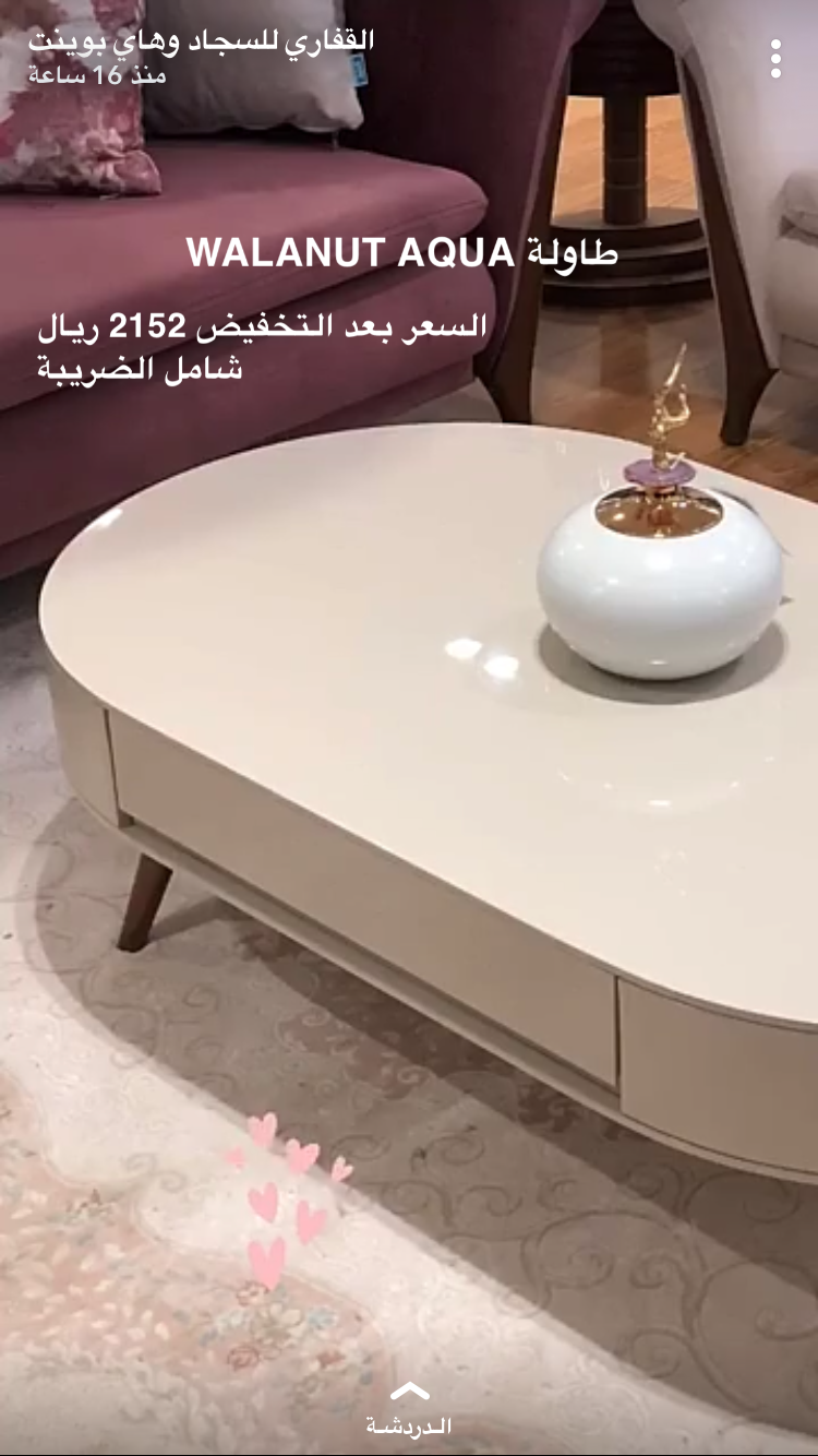 Pin By Rose On كنب وطاولات Furniture Home Decor Table