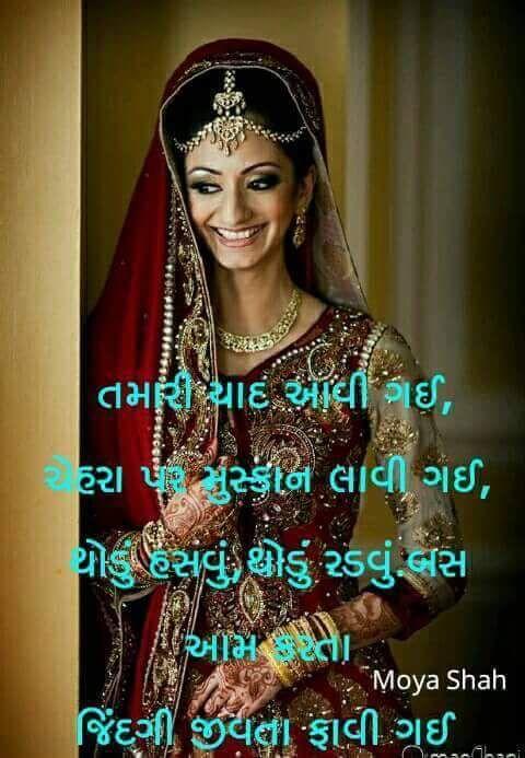 Dil mera puch raha hai tujhse female song