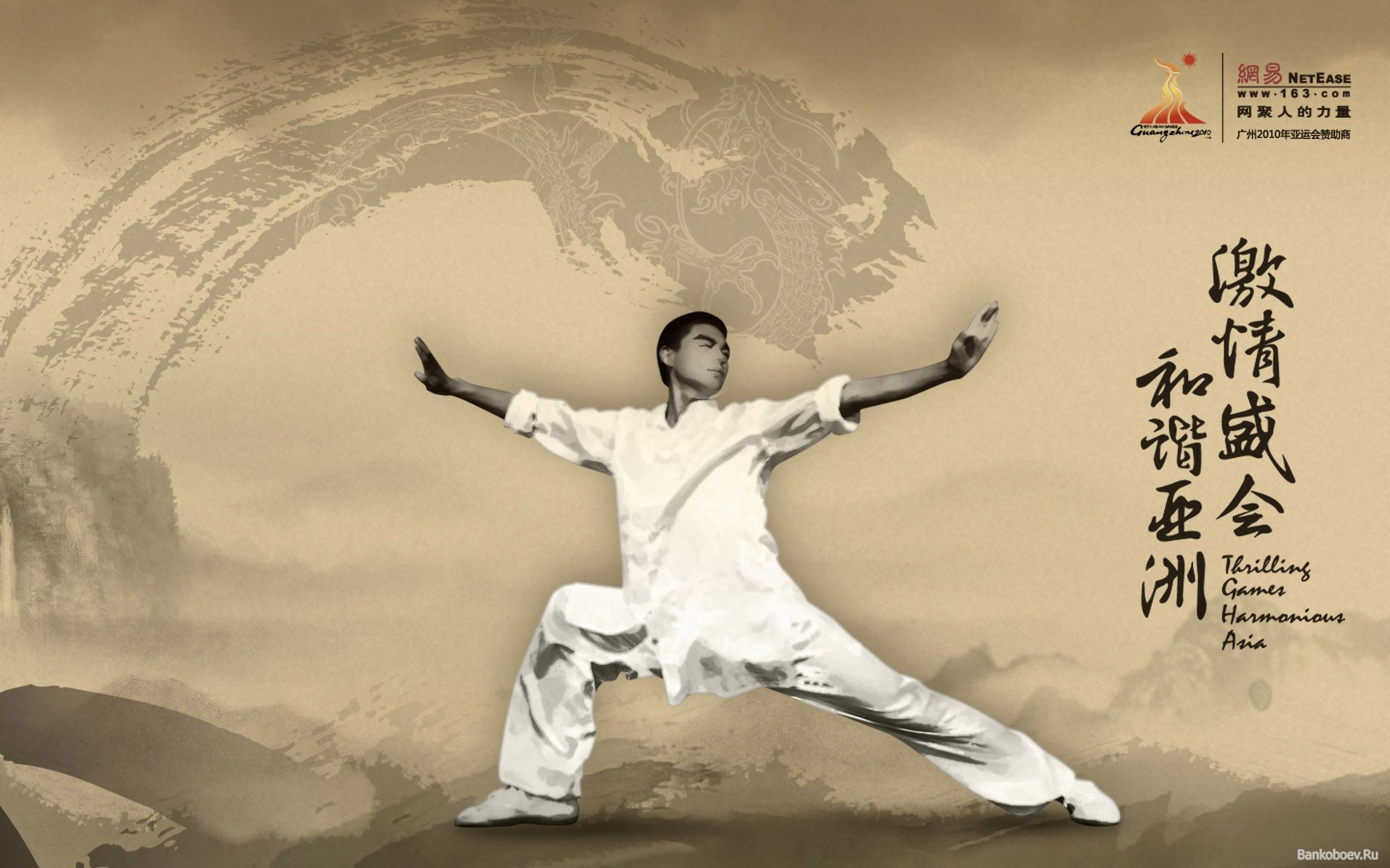 karate wallpapers hd, desktop backgrounds, images and pictures 1920