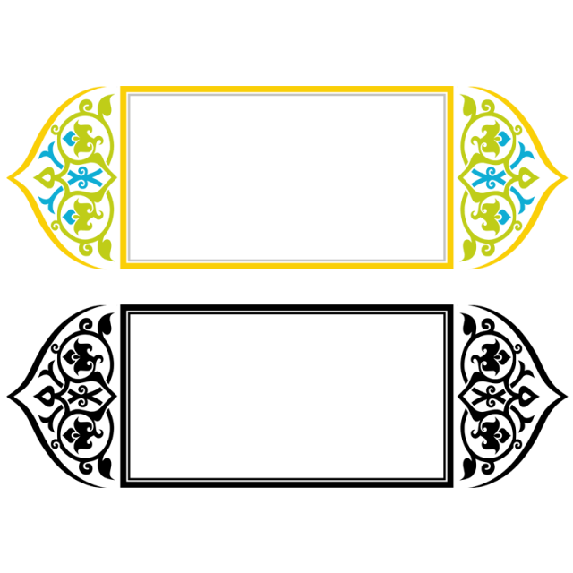 Hq Islamic Frame Png Dan Vector Islamic Art Pattern Frame Border Design Vector Graphics Design