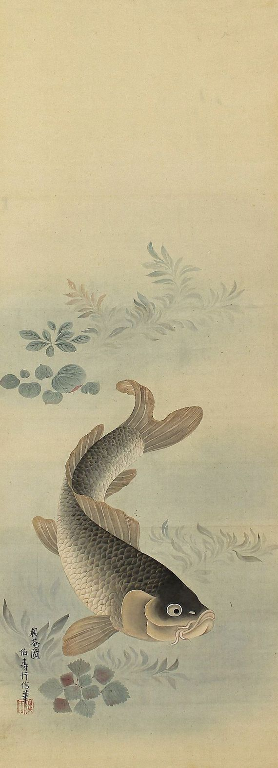 Antique japanese art painting koi fish carp hanging scroll for Japanese koi carp paintings