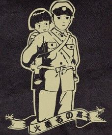 Grave Of The Fireflies Seita Carying Sick Setsuko T Shirt Tee Tshirt Grave Of The Fireflies Ghibli Movies Ghibli Art