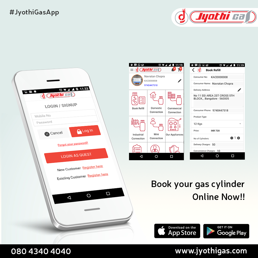 Download Our Jyothi Gas App It Allows You To Book Cylinders Track Bookings And Check The Status Visit Www Jyothigas Com App Block Area Existing Customer