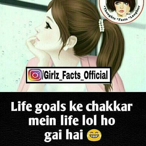 Exactly Truth Funny Thoughts Reality Quotes Funny Sms
