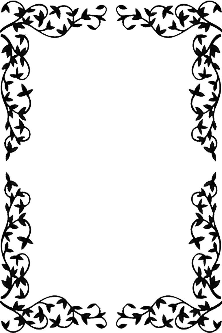 Borders for paper and frames page border pattern design also good pinterest rh