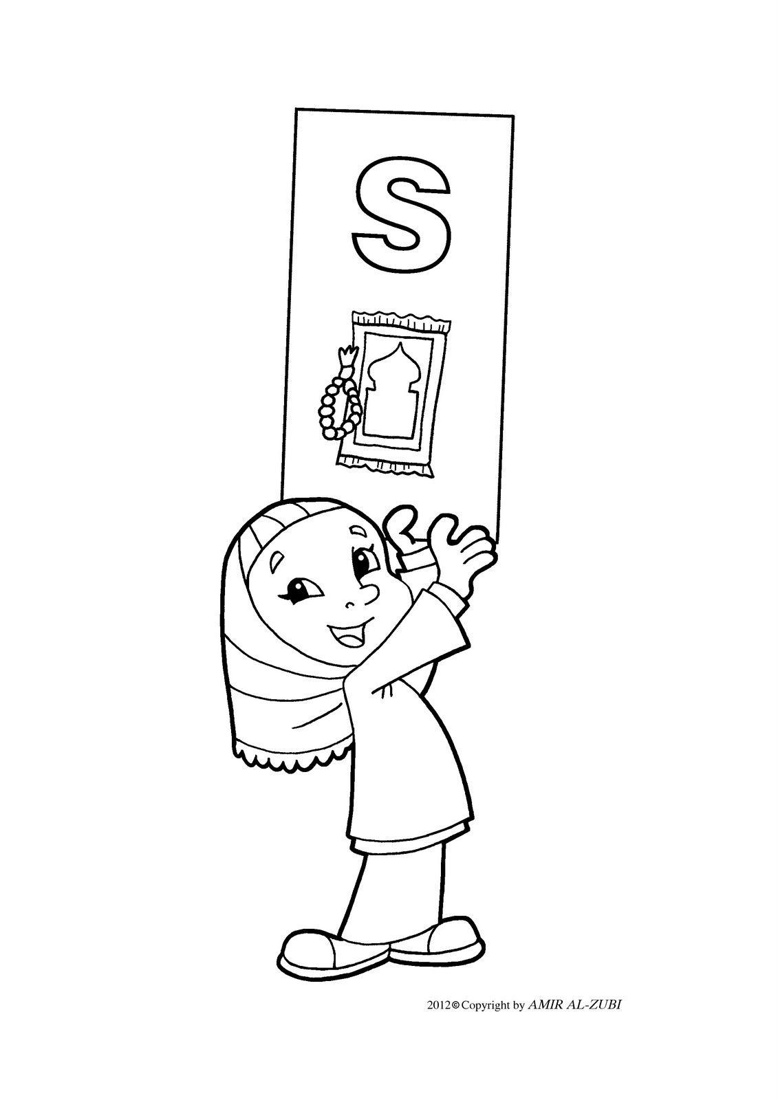 Muslim Kids 240 Jpg 1131 1600 Islam Onderwijs Knutselen