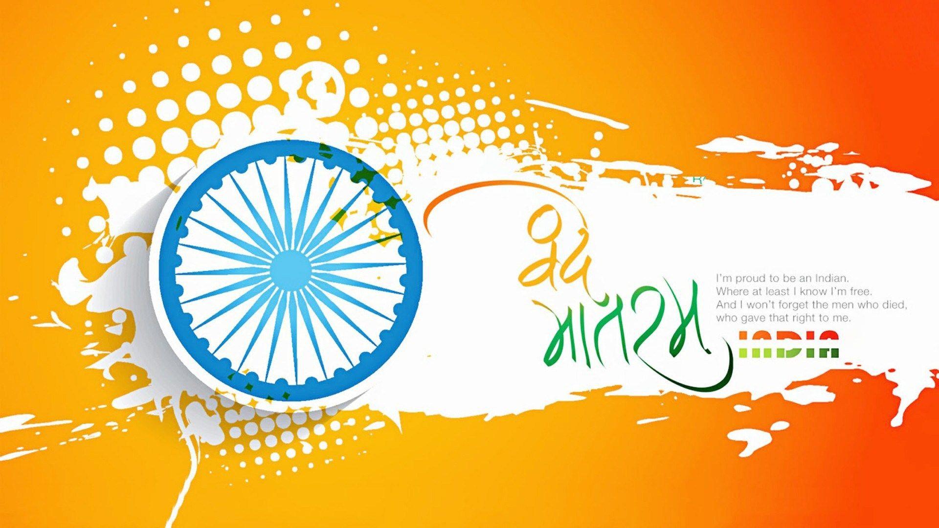 republic day patriotic slogans in hindi Republic day