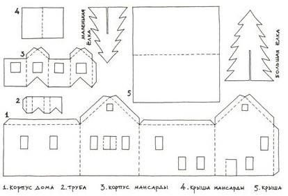 Бумажные домики своими руками схема фото 397