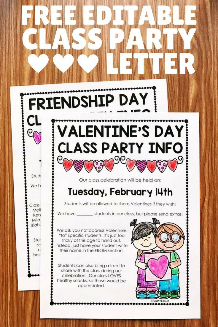 Free Valentines Day Letter  Kindergarten Students and Simply kinder