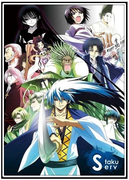 Nurarihyon no mago Sennen makyou Anime, Awesome anime