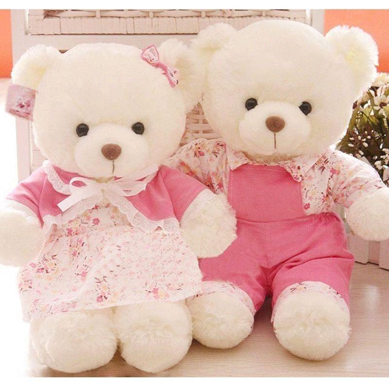 Daddy Buy Me These Teddybar Geschenke Tatty Teddy Niedliche Baren