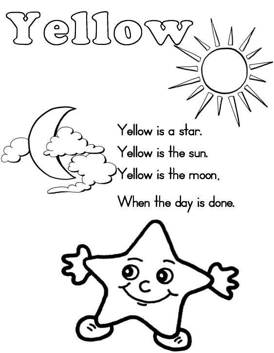 A To Z Kids Stuff Yellow Color Word Worksheet Kindergarten Colors Kindergarten Worksheets Preschool Colors