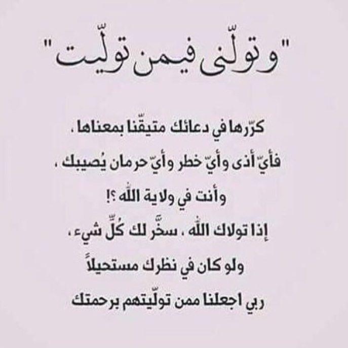 Untitled   Tawhid, Citations positives, Coran