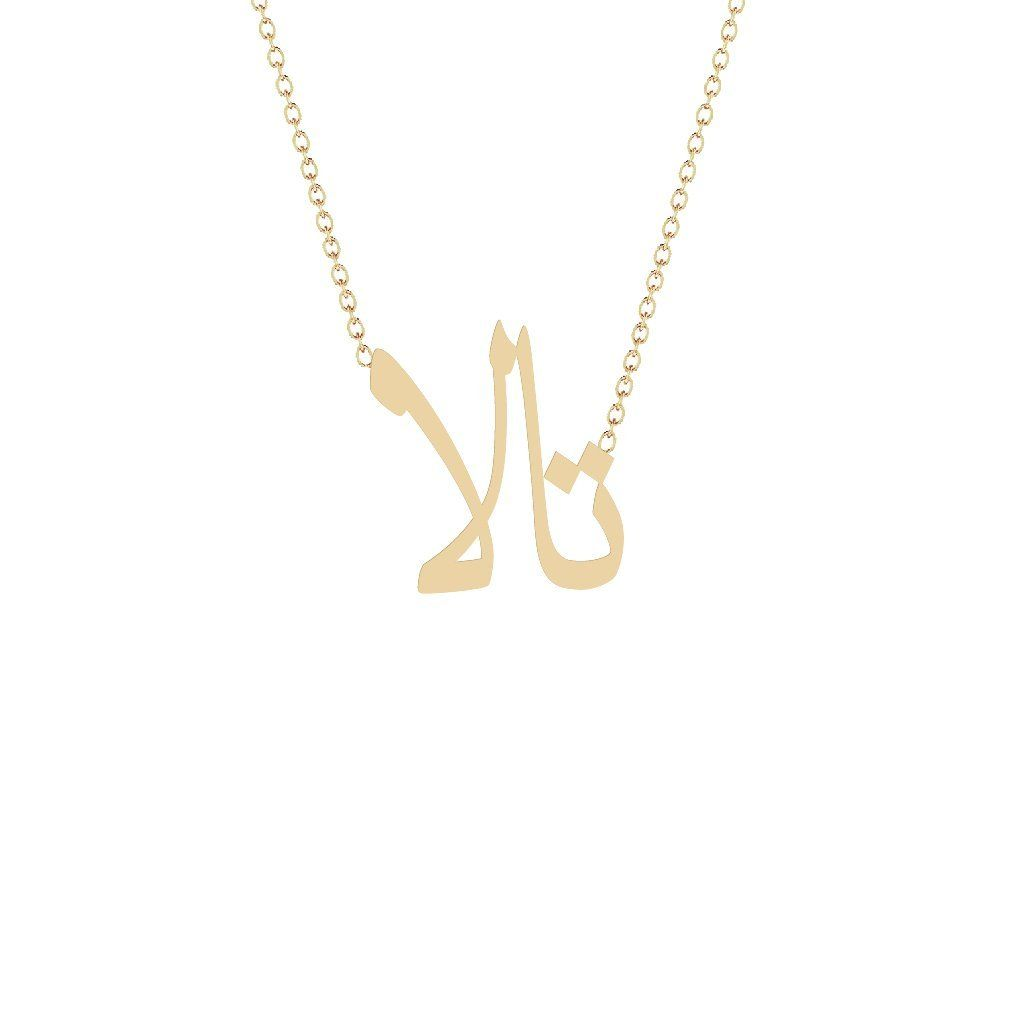 Gold Name Necklace Tala تالا Gold Name Necklace 14k Solid Gold Necklace Necklace