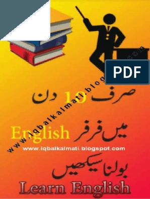 Pdf books to learn english