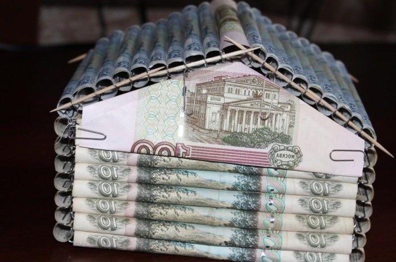 Подарок денежный домик поздравление