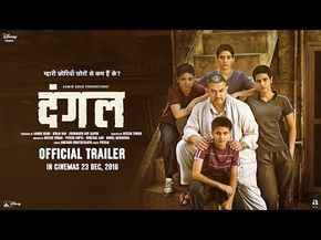 Dangal | Official Trailer | Aamir Khan | In Cinemas Dec 23, 2016 - You Tube Selected & Popular videos Collection.