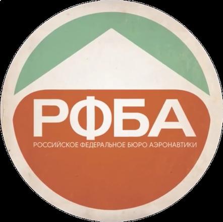 Destiny Bungie Rfba Cosmodrome Logo Typography Logo Destiny Bungie Logos