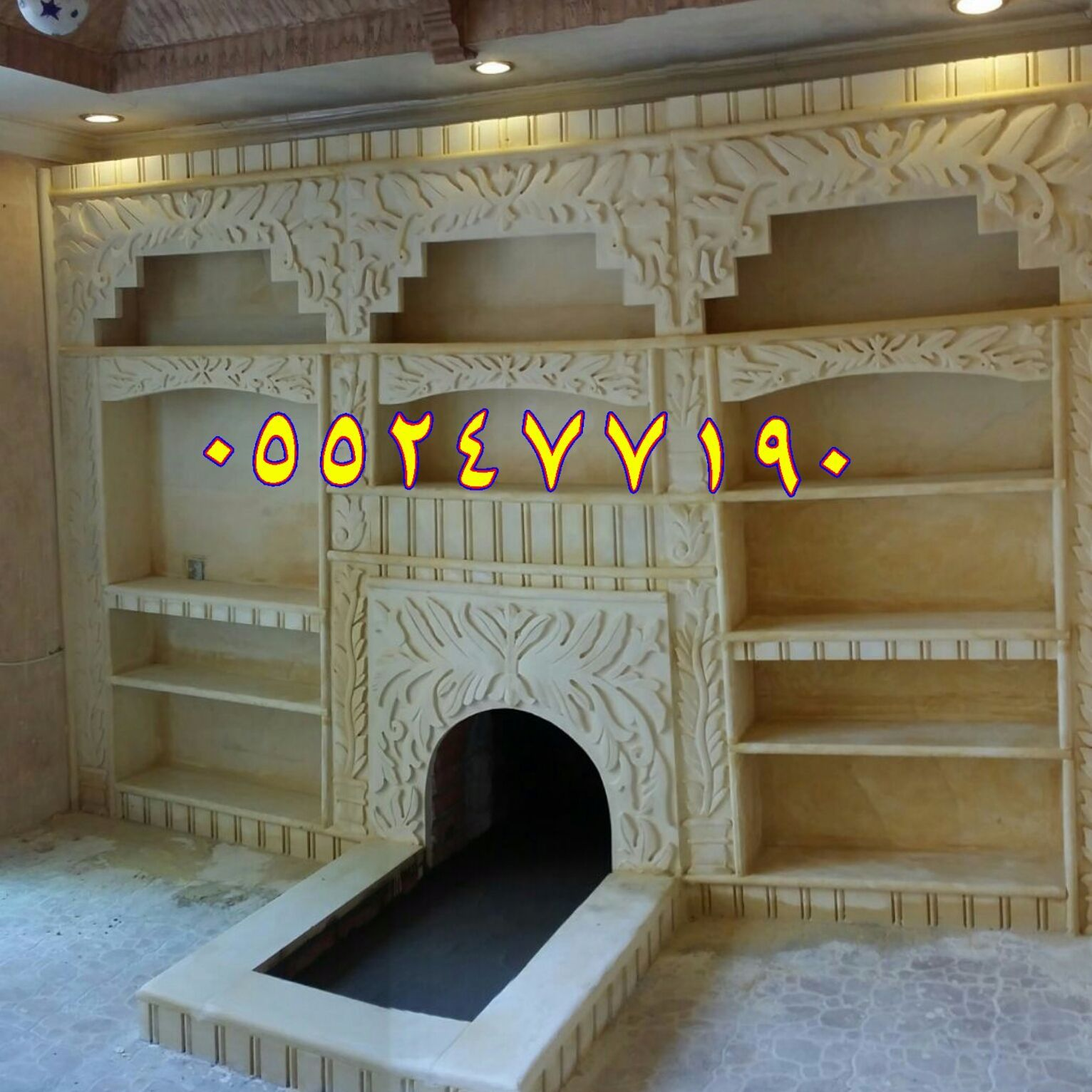 ديكورات مشبات روعه اشكال مشبات فخمه مشبات ملاحق مشبات بيوت Home Decor Fireplace Decor
