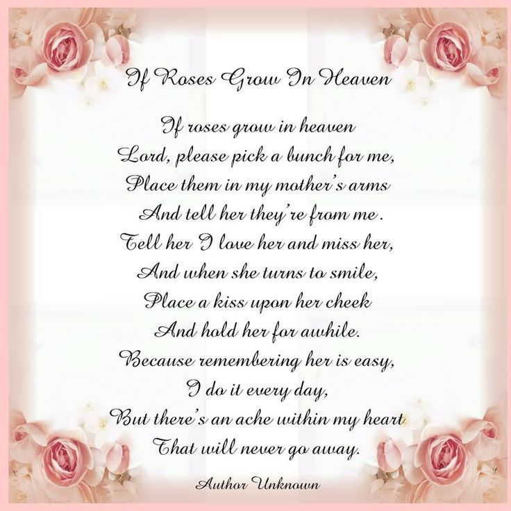 I Miss My Mom In Heaven Poems Mother In Heaven Poem