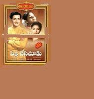 Old Telugu Music Old Telugu Music Pelli Chesi Choodu Mp3 Songs Mp3 Song Songs Telugu