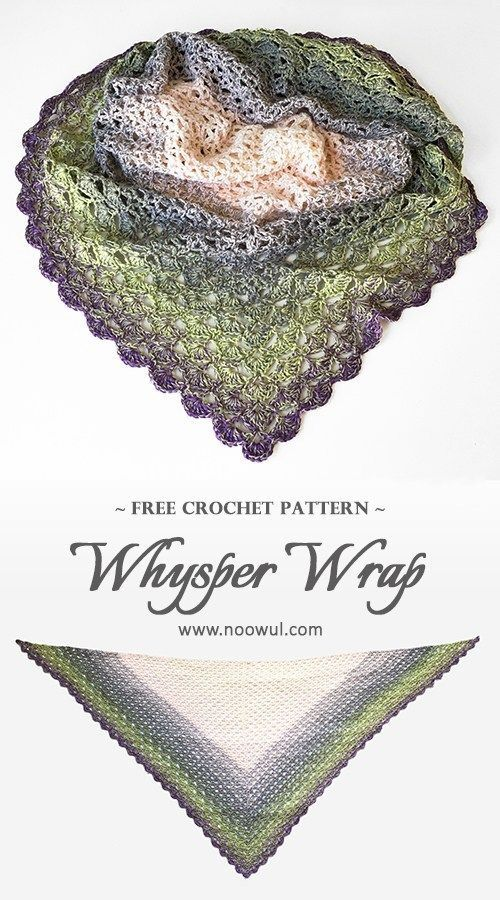 The Whisper Wrap is a pretty, lacy free crochet shawl pattern that uses just one ball of Red Heart It's A Wrap Rainbow Yarn. The open stitch pattern works up quickly and beautifully in the lovely gradient colors.  #noowul #freecrochetpattern #oneballshawl #redheartyarns #itsawraprainbow #lacyshawl #crochetshawlpatterns