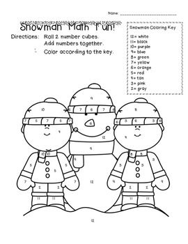 students will practice their math facts while completing this fun color by numbers worksheet. Black Bedroom Furniture Sets. Home Design Ideas