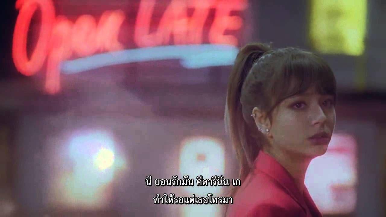 Shannon Williams - Daybreak Rain | Kpop Song & Dance in 2019 | Music