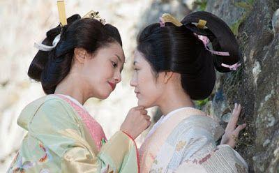 Lesbian Films Ooku  Japan Drama History Films